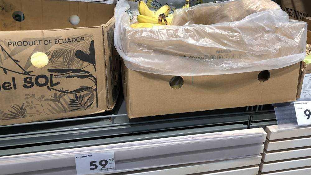 Бананы в брянских магазинах оказались самыми дешевыми в России