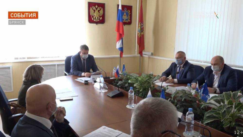 «Единая Россия» утвердила список своих кандидатов в депутаты Брянской облдумы