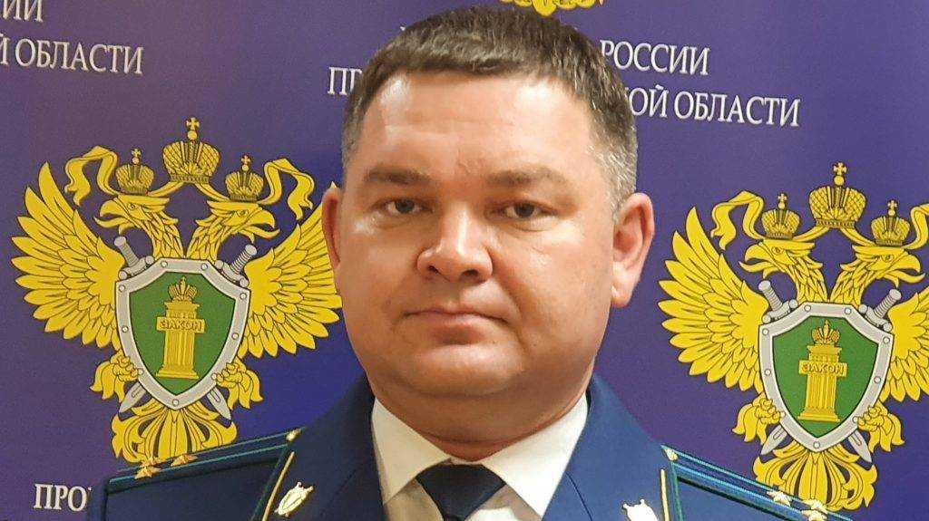 Уроженец Брянской области Теребунов возглавил прокуратуру Ульяновской области