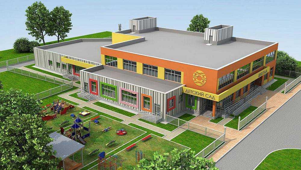 Под Брянском в Журиничах построят детсад-школу на 130 мест