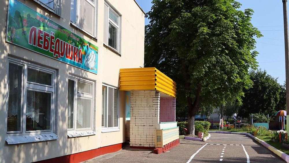 В Бежицком районе Брянска проверили подготовку детсадов к 1 сентября