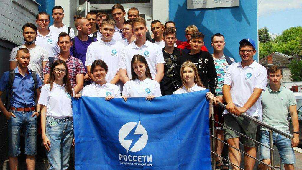 Студенческие отряды «Брянскэнерго» приступили к работе на объектах филиала