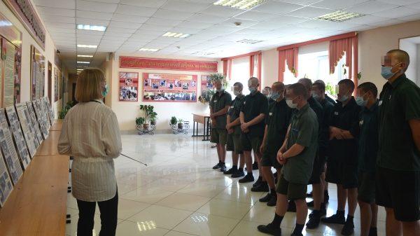 Воспитанникам брянской колонии рассказали о мемориальном комплексе «Партизанская поляна»