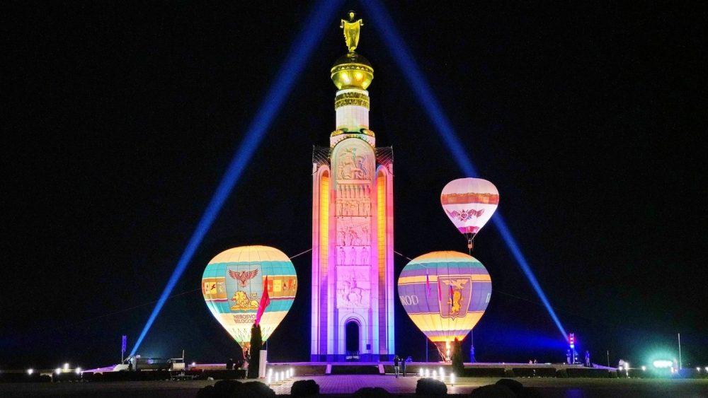 Белгород отказался от празднования Дня города