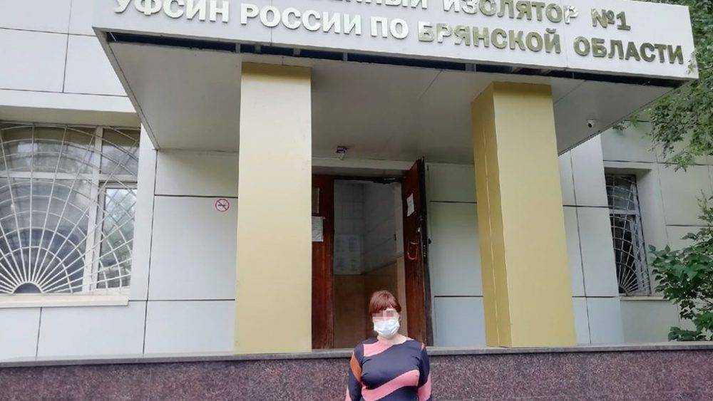 Осужденной следственного изолятора Брянска разрешили выезд домой для трудоустройства