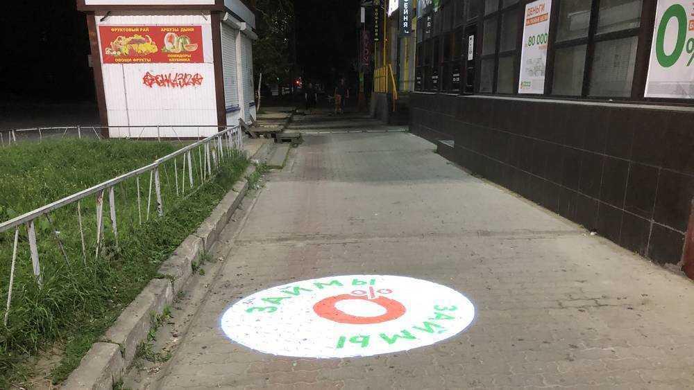 В Брянске ущербные тротуары украсили световой рекламой