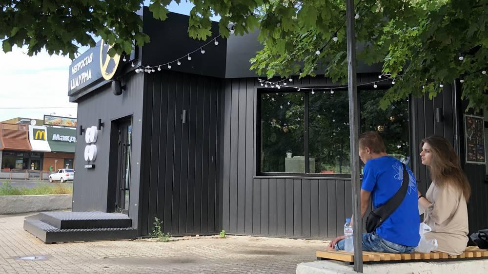 В Брянске вместо кафе Black Star Burger откроется «Непростая шаурма»