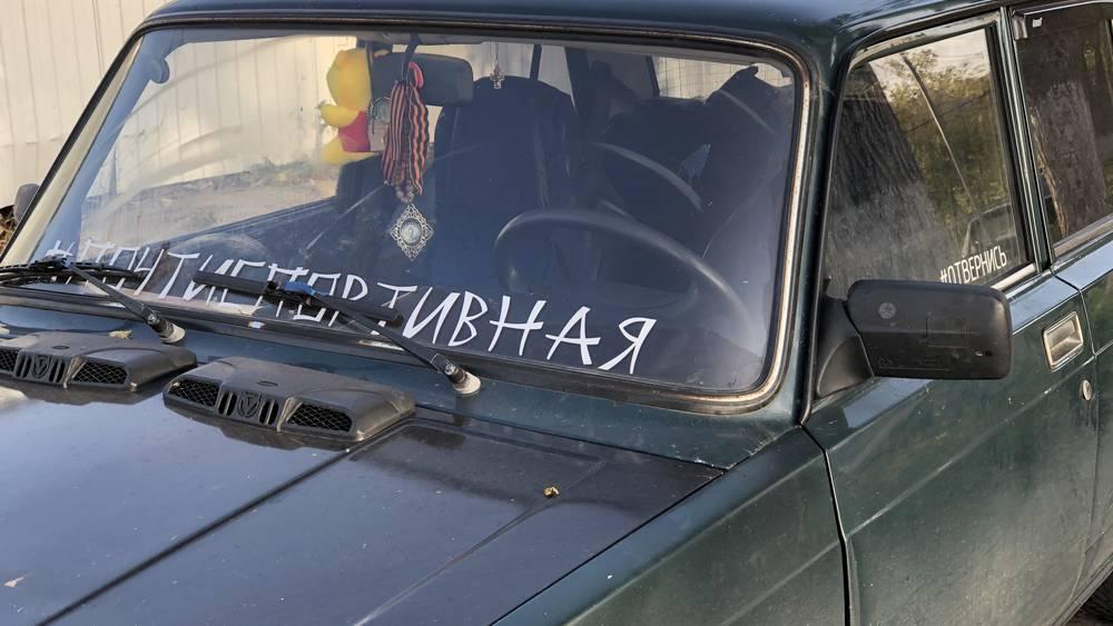 Брянские власти купили пять автомобилей Lada Largus за 4,7 млн рублей
