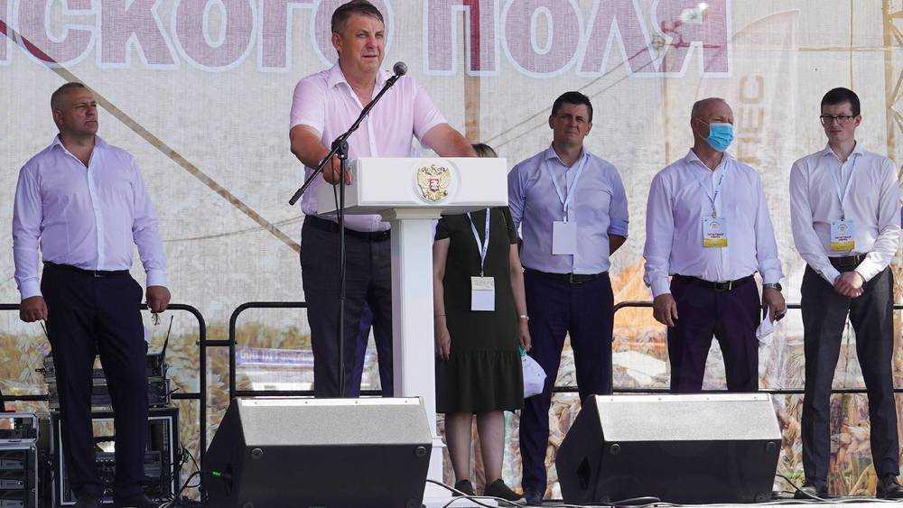 Губернатор Александр Богомаз 16 июля посетил выставку «День брянского поля»