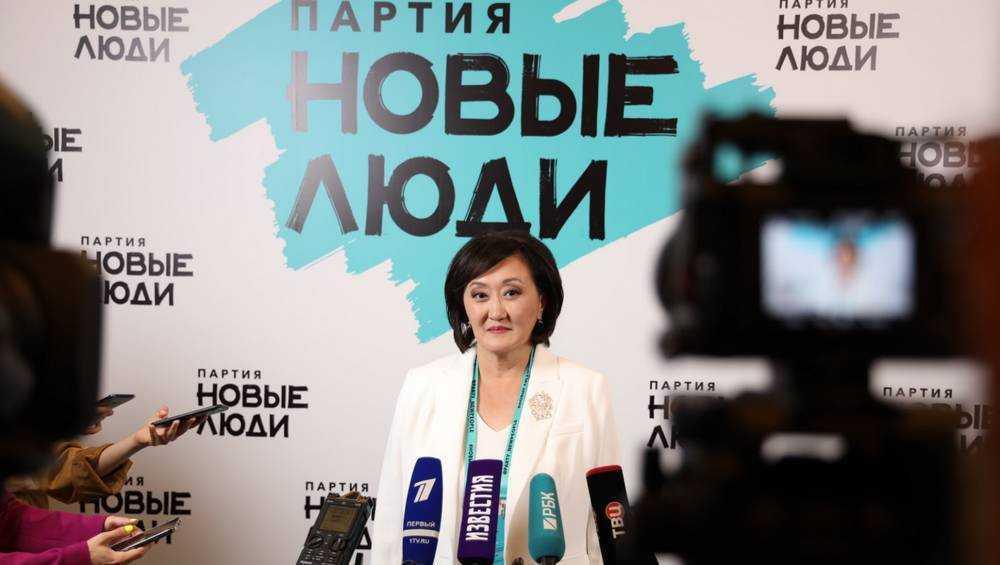 Партия «Новые люди» определились с кандидатами в депутаты Госдумы от Брянской области