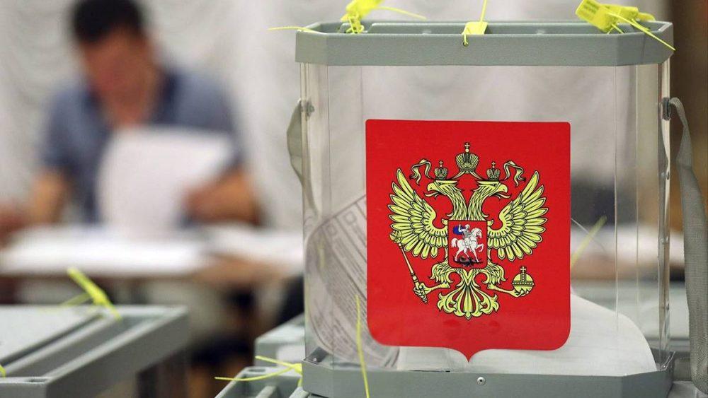 Сегодня в Брянской области стартуют выборы в Госдуму