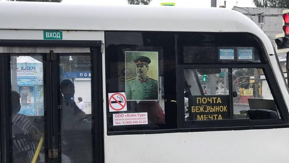 Брянские водители вернули моду на портреты Сталина