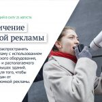 В Госдуме напомнили о меняющих жизнь россиян августовских законах