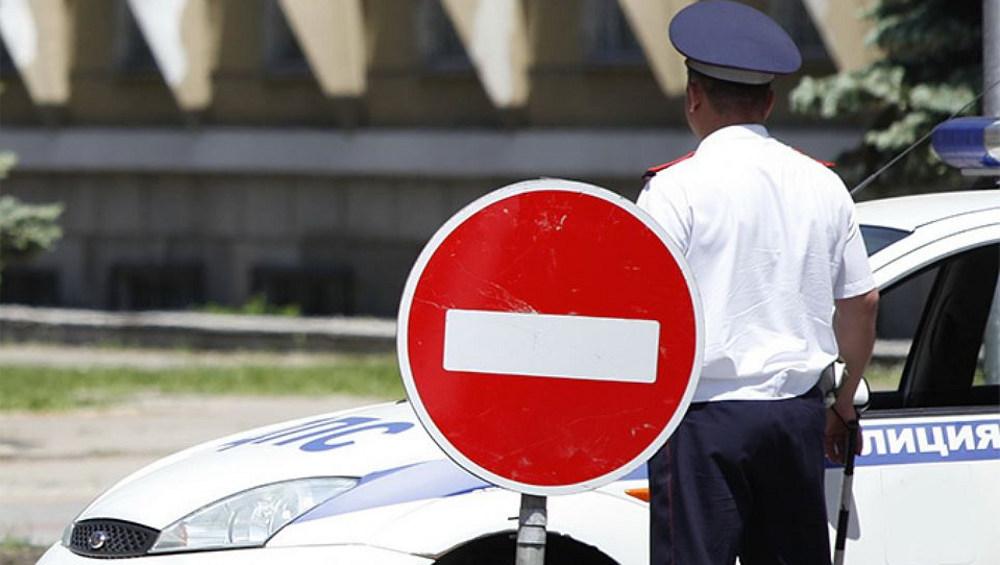 В Брянске из-за футбольного матча 28 июля ограничат движение автомобилей