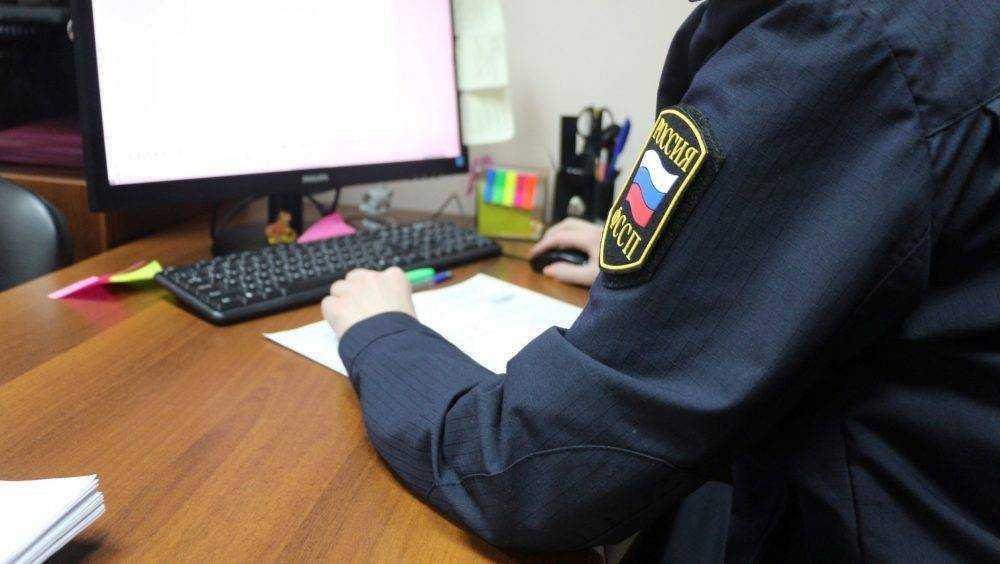 В Брянске приставы взыскали с 201 должника 280 тысяч рублей