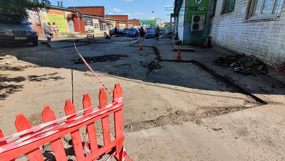 В Брянске начался ямочный ремонт дороги около Центрального рынка