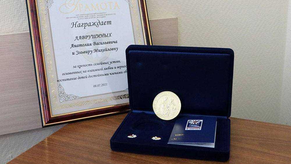 В Брянске медалью «За любовь и верность» наградят 8 супружеских пар