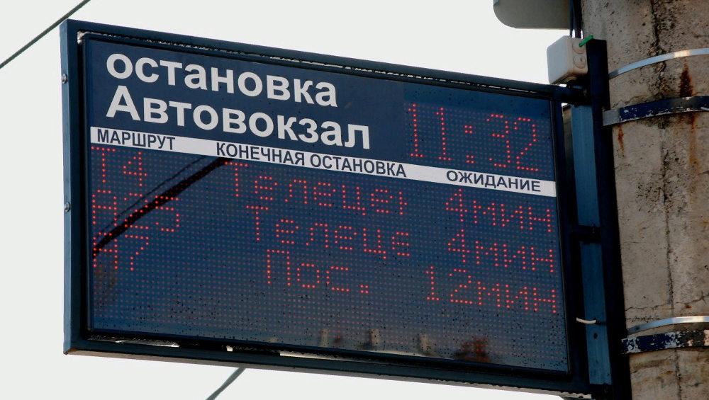 В Брянске привели в порядок электронные табло на остановках
