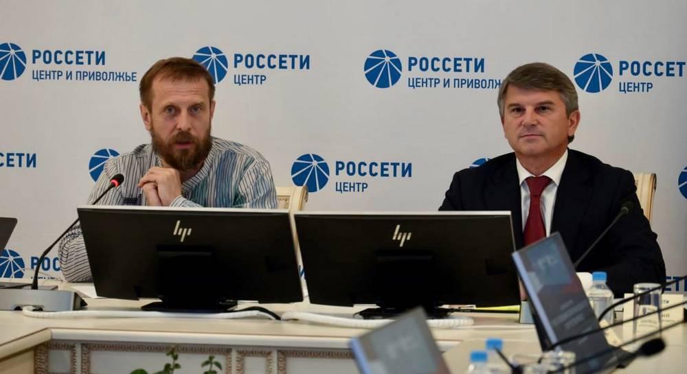 Игорь Маковский принял защиту курсовых работ первого потока специалистов «Россети Центр» и «Россети Центр и Приволжье»