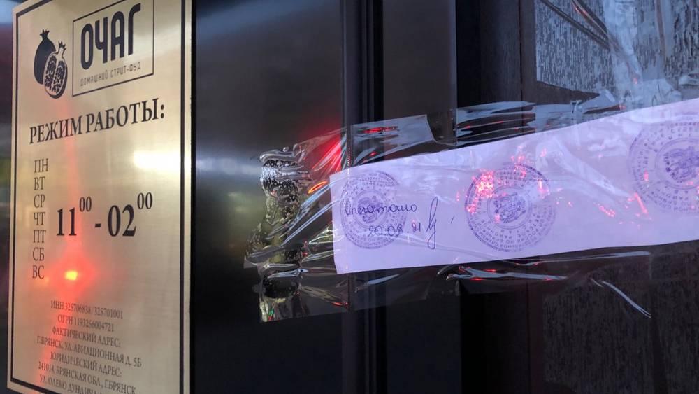 В Брянске закрытие армянского кафе «Очаг» вызвало недоумение у посетителей