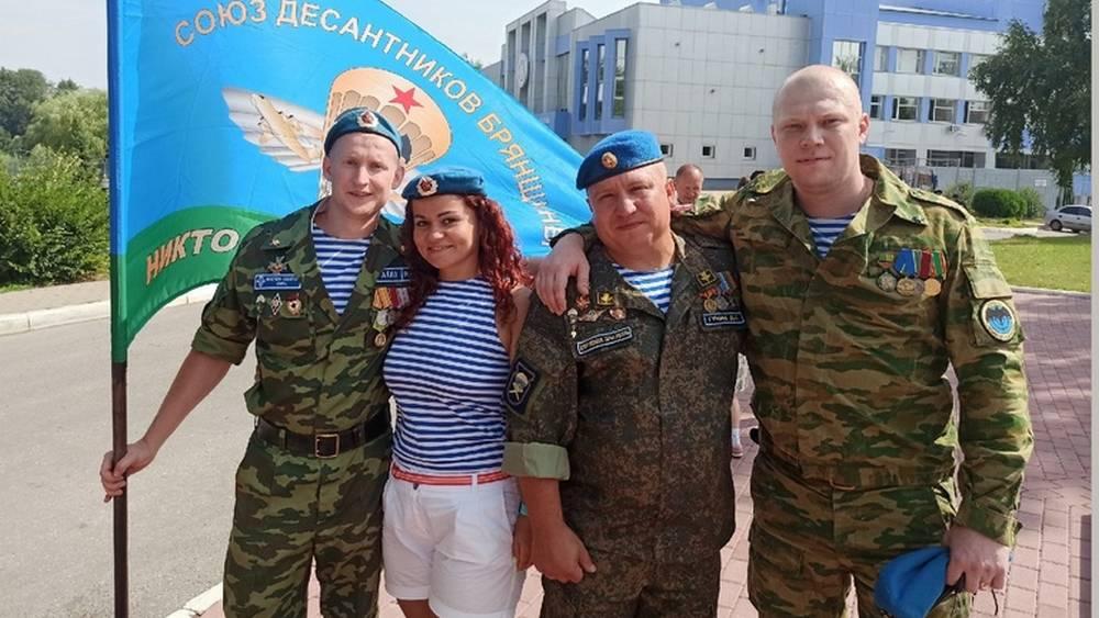 В Брянске 2 августа почтили память воинов-десантников