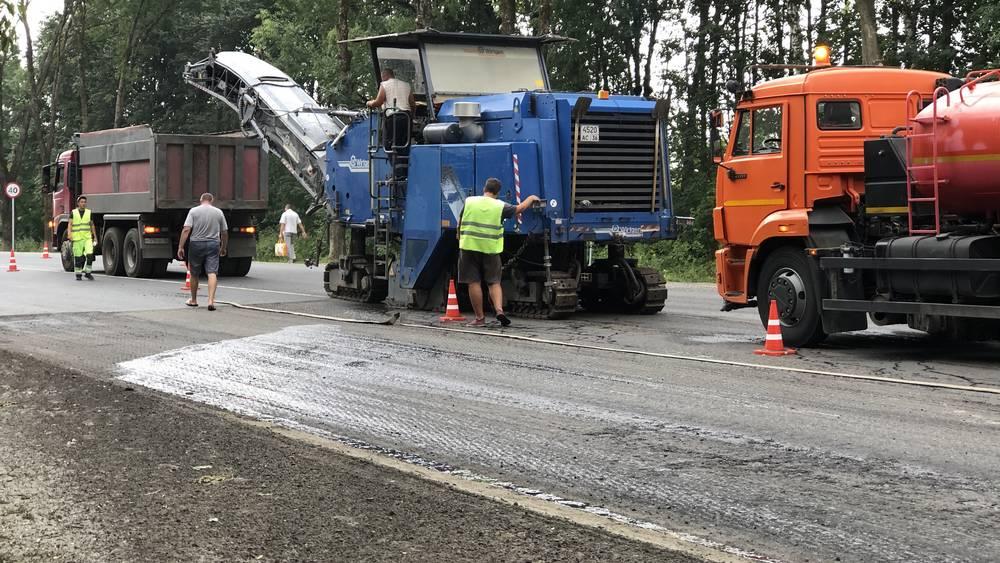 В Брянске начали ремонт дороги на улице Брянского фронта