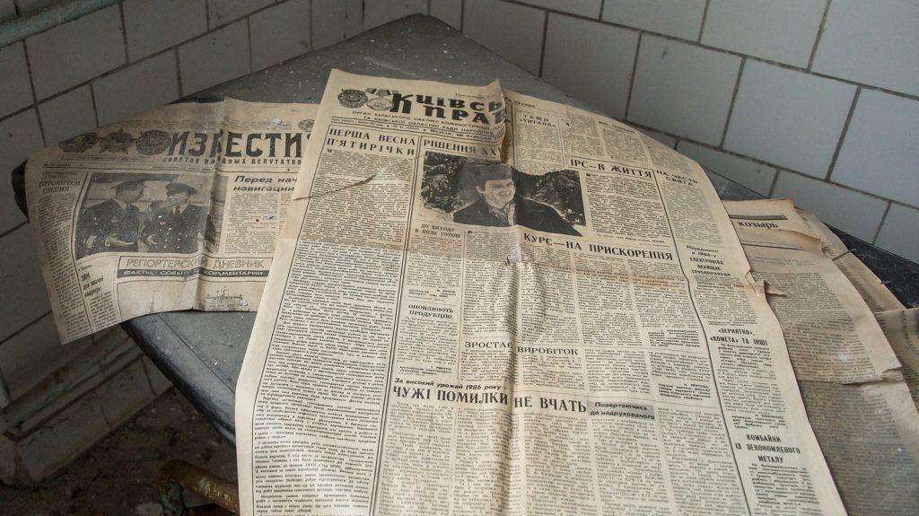 Отказ от империи стоит дорого: к 30-летию распада СССР