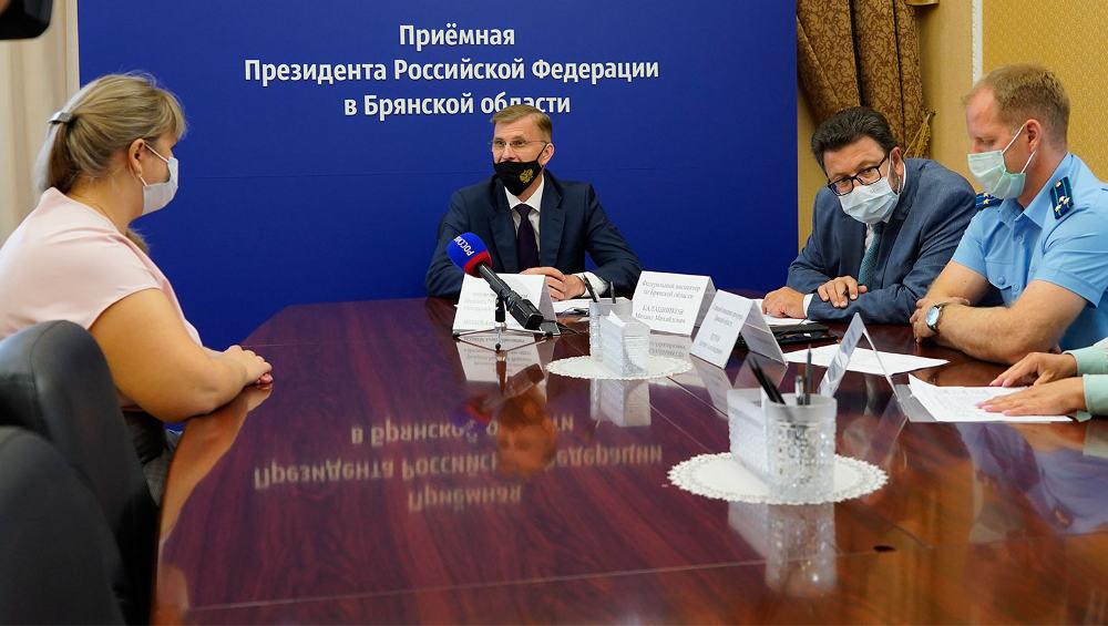 В Брянске помощник полпреда президента в ЦФО Мошков провел прием граждан