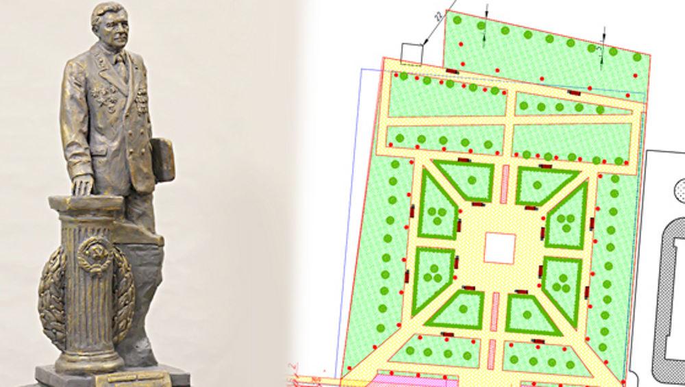 Сквер имени генпрокурора СССР Рекункова в Брянске построят за 21 млн рублей