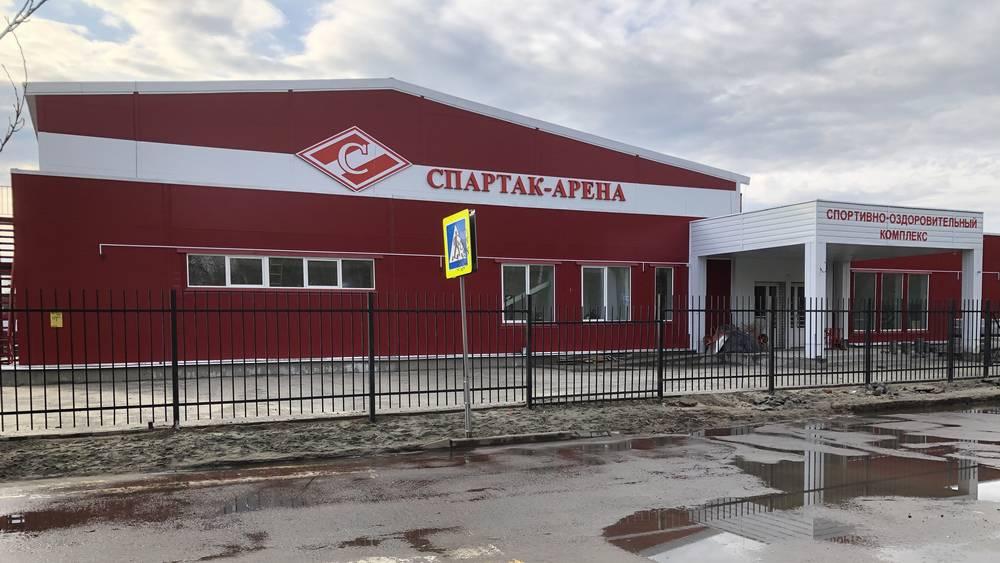 В Брянске завершили строительство спортивного комплекса «Спартак-Арена»