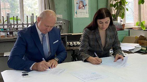 В Брянской области более 2 млн бюллетеней отправили в территориальные комиссии