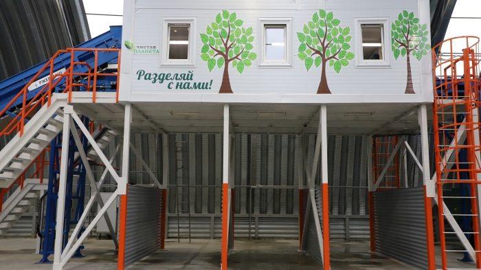 Брянскоеотделение Сбербанка профинансировало строительство мусоросортировочных станций