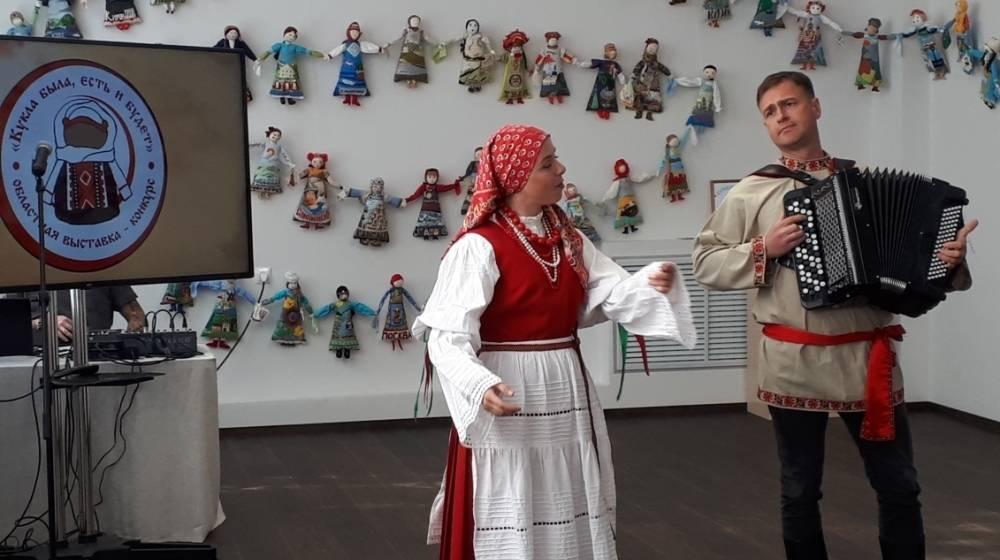 В Центре «Народное творчество» открылась областная выставка  «Кукла была, есть и будет!»