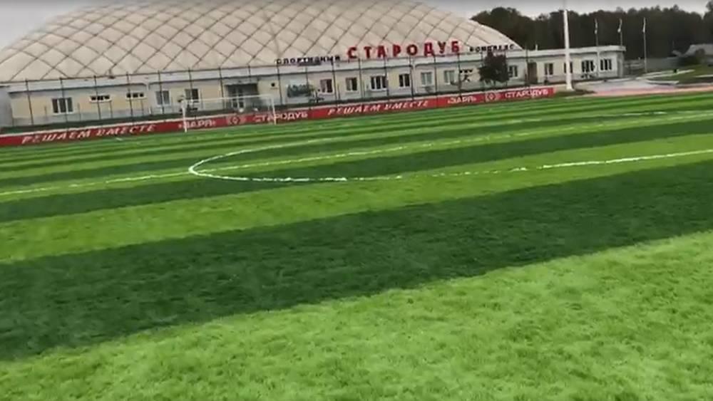 В Стародубе рассказали о состоянии отремонтированного стадиона после дождя