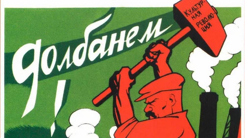 «Типичные и актуальные Брянски» будут закрывать за мат и экстремизм