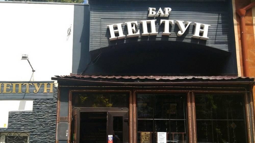 В Брянске на улице Фокина закрылся старейший бар «Нептун»