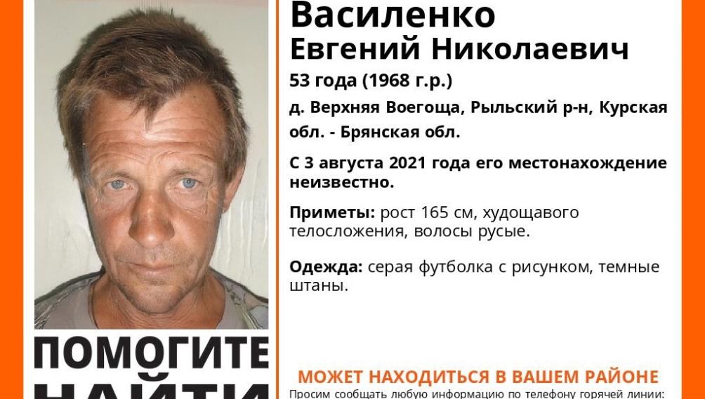 На Брянщине начали розыск пропавшего без вести жителя Курской области