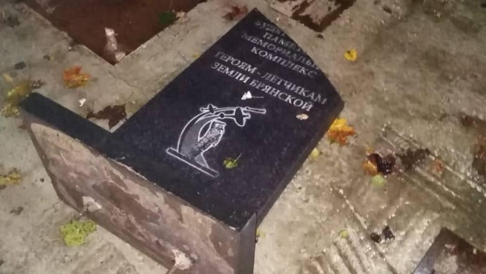В Брянске вандалы разгромили памятный знак в сквере Павла Камозина