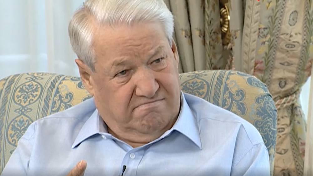 Стало известно о пьянке Ельцина с Клинтоном в туалете Кремля