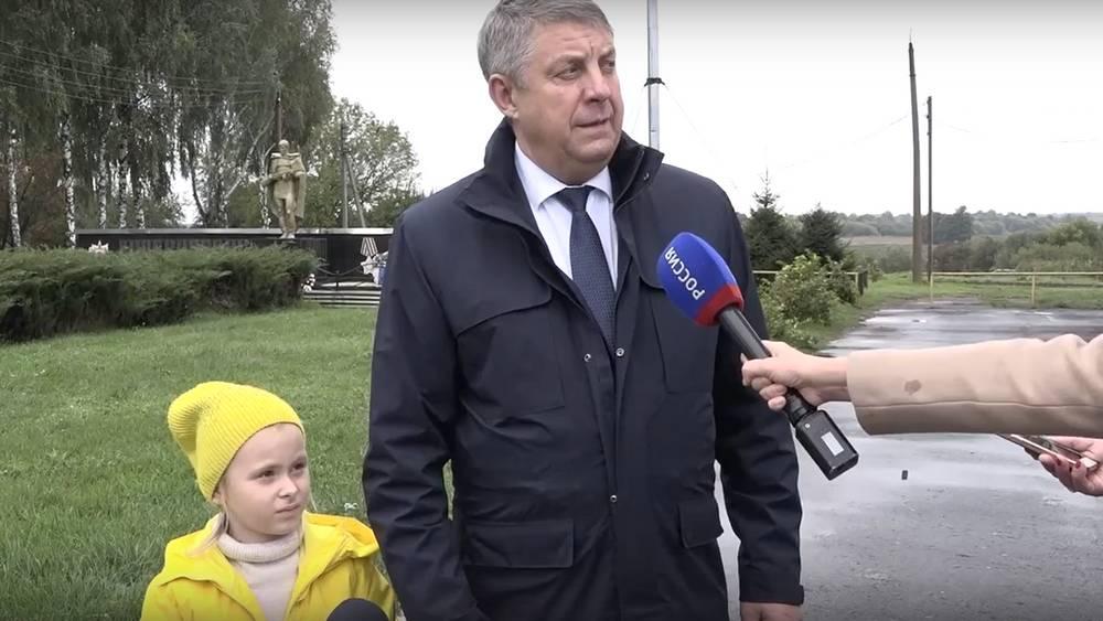 В брянском правительстве ответили на слухи об отставке губернатора Богомаза