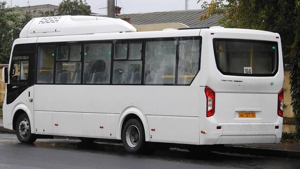 В Брянской области новые газовые автобусы ПАЗ вышли на пригородные маршруты