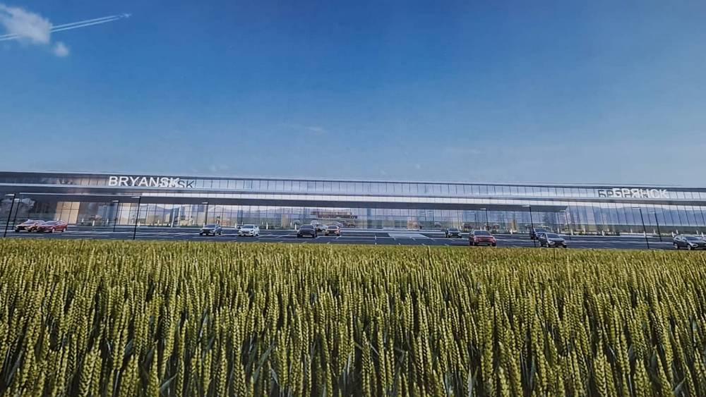 Депутат Валуев показал интригующие эскизы будущего брянского аэропорта