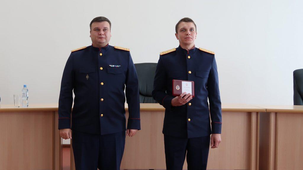 В Брянске следователя Павла Говорова наградили знаком отличия «За службу закону»