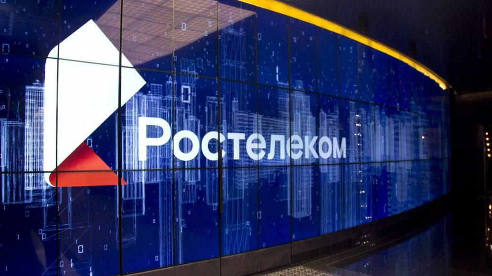 «Ростелеком» второй год подряд получает высшую оценку в Антикоррупционном рейтинге российского бизнеса