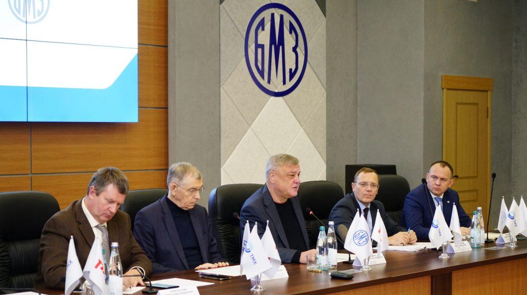 На БМЗ состоялось заседание Объединения производителей железнодорожной техники
