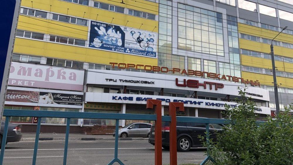 Суд не стал разъяснять Тимошковым, что им делать с закрытым в Брянске ТРЦ