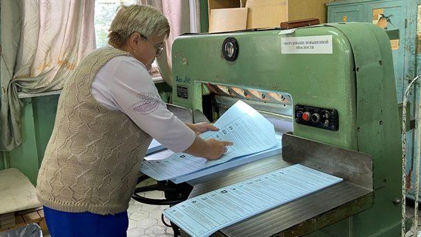 В Брянске отпечатали избирательные бюллетени для предстоящих выборов