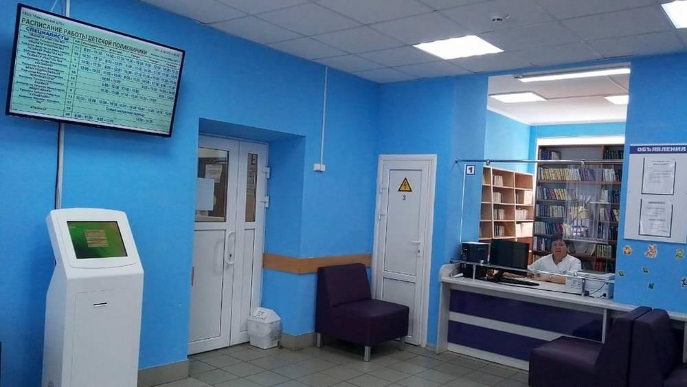 В Брянской области значительно переоснастили медицинские учреждения