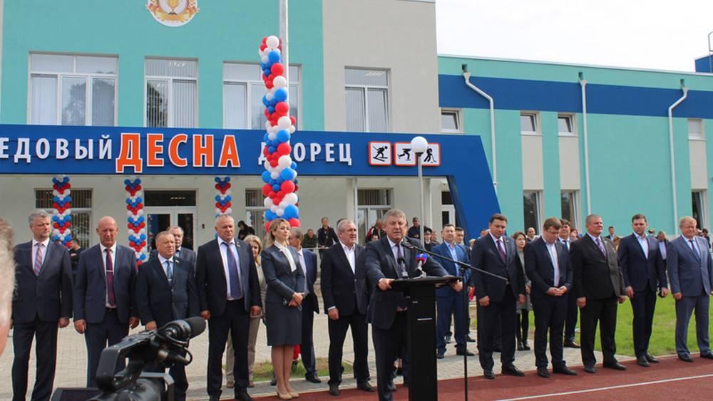 ВЖуковке открыли стадион и ледовую арену «Десна»