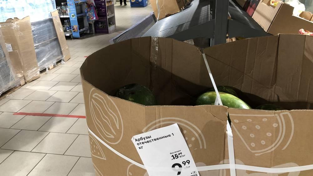 В брянских магазинах после отравления людей резко снизили цену арбузов